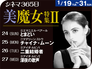 とまどい(1996年 恋愛映画)