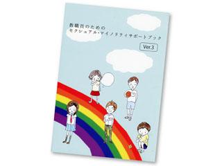 nakata_001