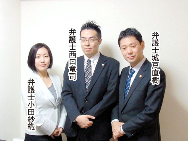 神戸マリン総合事務所