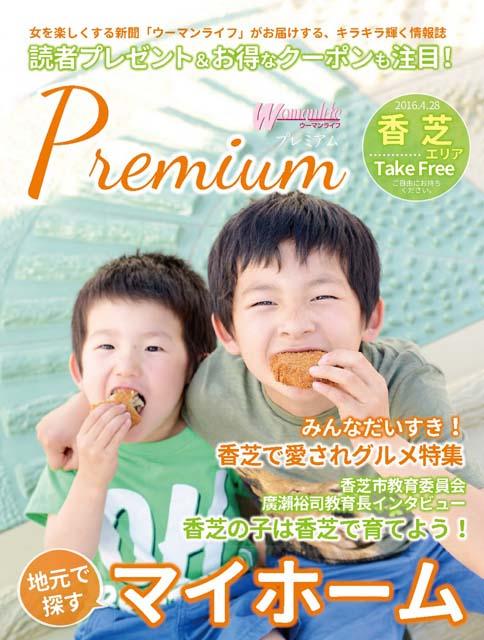 WL280428_premium