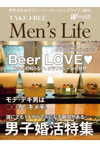 Men'sl Life メンズライフ 2016年04月28日号