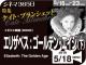 エリザベス ゴールデン・エイジ(下)(1999年 伝記映画)