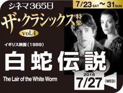 トリコロール/青の愛(1994年 社会派映画)