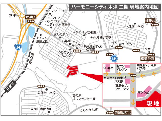 ハーモニーシティ木津 案内図