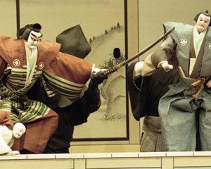 花上野誉碑:志渡寺のweb