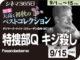特捜部Q キジ殺し(2016年 ミステリー映画)