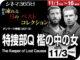 特捜部Q檻の中の女(2015年 ミステリー映画)