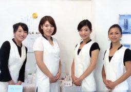 polaAnelian(アネリアン)staff