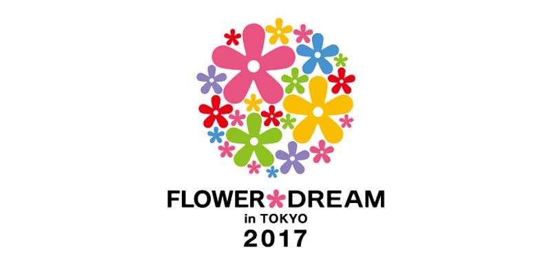 FD2017ロゴ