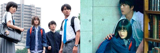 映画『サクラダリセット』オリジナルグッズ 「記憶保持」フォトスタンド