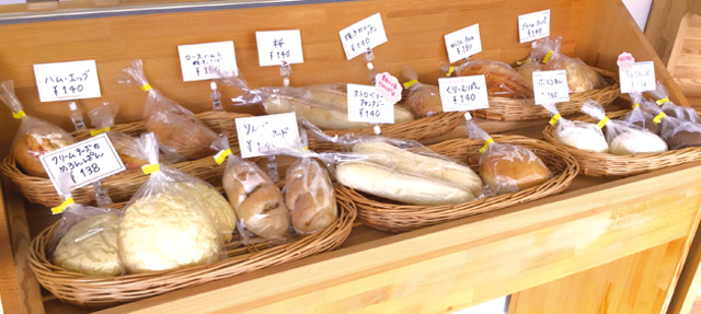 Panya ~柔らかさにこだわるお店~|ママ友おすすめ パン屋さん特集