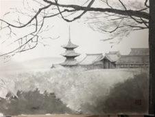 米田芳子 傘寿祝「20年ぶりの すきですきでつくっ展」