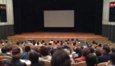 大入御礼! ウーマンライフ主催・特別上映会「団地」、大好評で終了