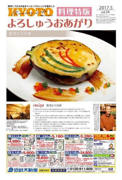 http://womanlife.flier.jp/ebook/2017/KML290513/