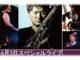 フラメンコとフルートの融合スペシャルライブ!6月3日 姫路、「Jazz&Dining Bar George Adams &Jaleo」にて開催
