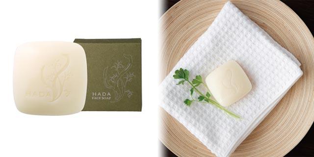 海苔から生まれた新素材スキンケア「HADA」