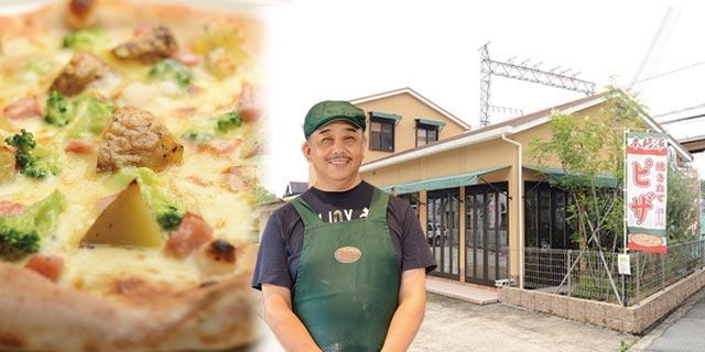 下田駅前のごちそうイタリアン!|バルバ ピッツァ(Barba Pizza)