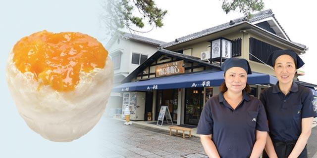 法隆寺のお膝元でインパクト大の柿氷!|柿の葉ずし 平宗 法隆寺店