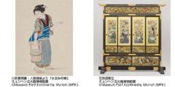 国立民族学博物館開館40周年記念特別展 よみがえれ! シーボルトの日本博物館