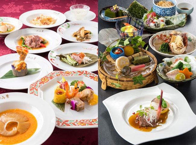 奈良の宿泊を満喫したいなら 1泊2食付新「得々プラン」!|奈良ロイヤルホテル