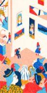 西宮市大谷記念美術館「2017 イタリア・ボローニャ国際絵本原画展 鑑賞券」