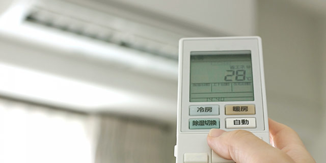本紙河内版編集長・酒井知子の『HOW TO 電力 ~光熱費シミュレーション 体験記~』