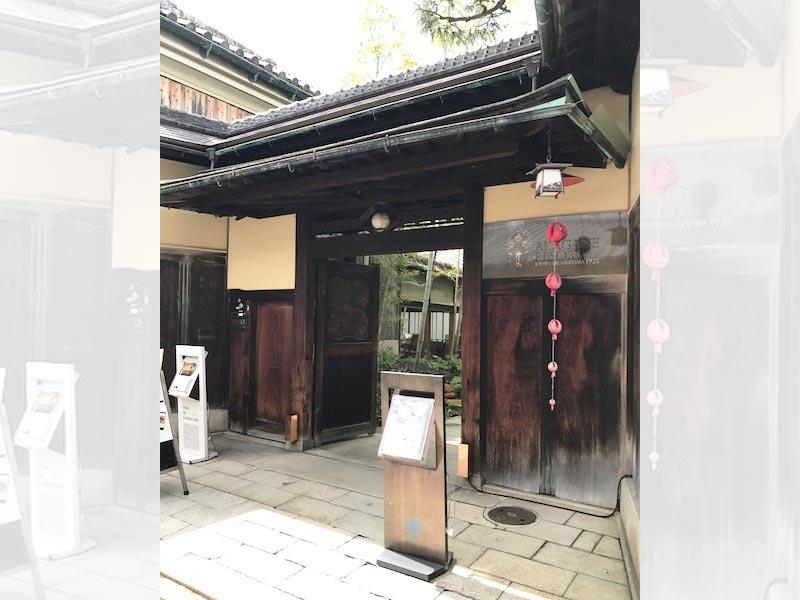 40名以上の読者が思い思いの京都を満喫|アカガネリゾート京都東山の食事会