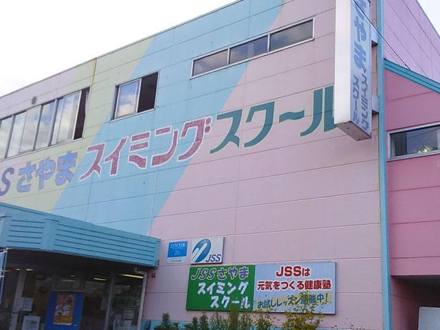 第6回大阪狭山まちゼミ開催中