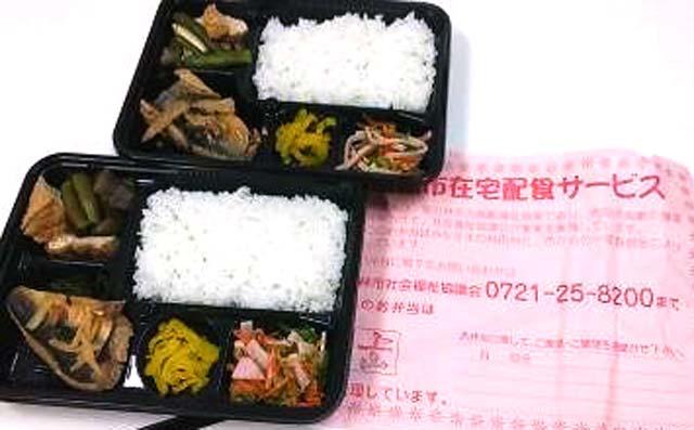 富田林市社会福祉協議会の配食ボランティアに密着取材