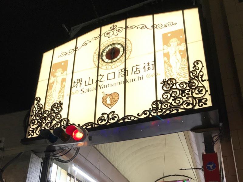 シニアの生きがい作りを応援!一般社団法人 日本生涯学習普及協会