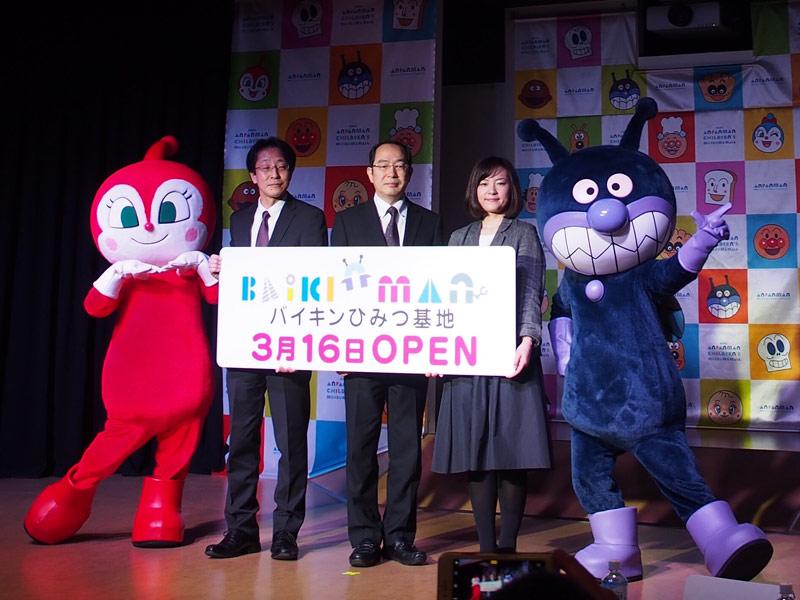 神戸アンパンマンこどもミュージアム&モールに、ばいきんまんの「バイキン ひみつ基地」が誕生!