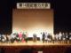 精鋭400人が大和郡山に集う!!「第14回記憶力大会 in 語り部の里」