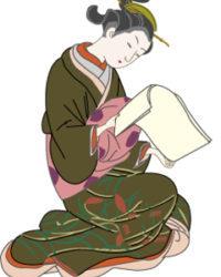 生の歴史に触れる古文書入門講座くずし字を読んでみよう