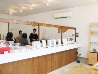 手回し焙煎のこだわりコーヒー店 「点珈琲店」