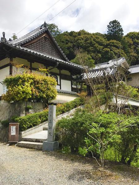長弓寺・薬師院のお斎の会に120人が参加