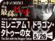 ミレニアム1 ドラゴンタトゥーの女(2009年 ミステリー映画)