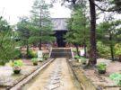 萬福寺の魅力を満喫普茶料理に読者141名様が大満足
