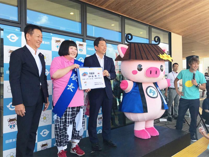 道の駅「レスティ唐古・鍵」田原本広報大使の酒井藍ちゃん、一日駅長さんに!