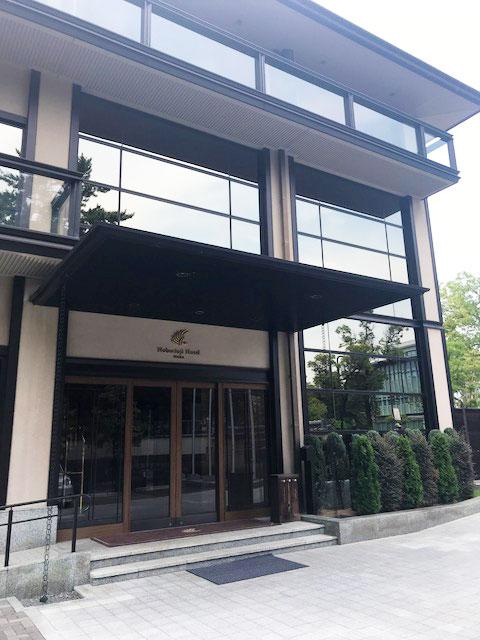 奈良駅そばにこんなホテルが!登大路ホテル奈良で正統派フランス料理の会
