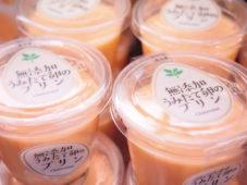 シャトレーゼたかだ店の「無添加うみたて卵のプリン」と「白州名水珈琲ゼリー」|大和高田市