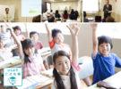 子どもたちのワクワク&イキイキをデザイン! 「ひらめき子供塾」
