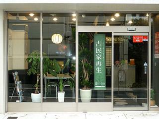 キタノ株式会社