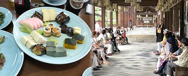 萬福寺 普茶料理の会に 197人もの読者がご参加