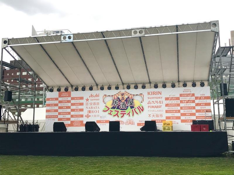 天王寺公園に1000席の居酒屋が出現!! 関西居酒屋フェスティバル開催 8月5日、6日の2日間限定!
