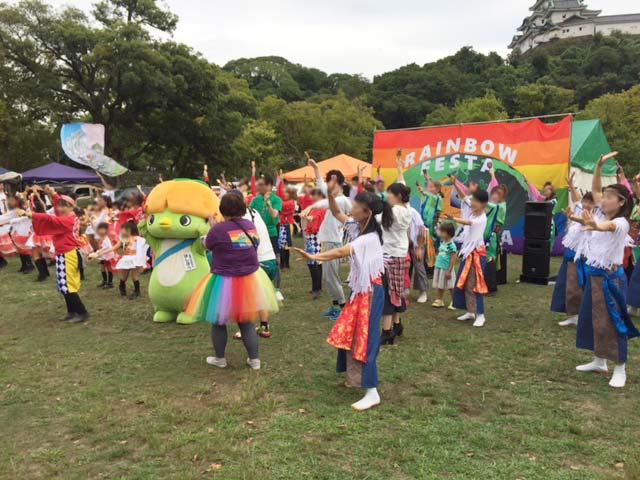 多様性を認め、少数派が暮らしやすい社会へ|レインボーフェスタ和歌山 開催