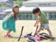 来春開校! 子育て・自立をサポート「ひだち教室」