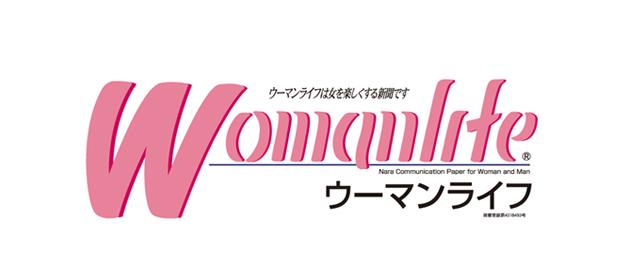 womanlifeロゴ