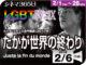 たかが世界の終わり(2017年ゲイ映画)
