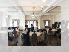近代名建築の堺筋倶楽部で90名の読者が絶品フレンチを堪能