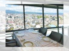 360度のパノラマビューと上空フレンチに52名様が拍手! リーガロイヤルホテル京都の最上階・トップ オブ キョウト